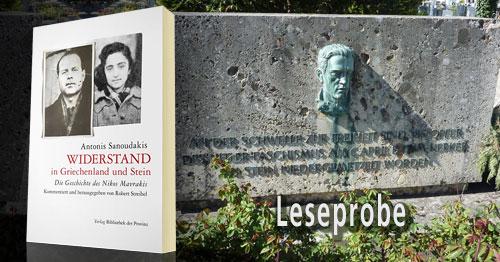 Robert Streibel: Widerstand in Griechenland und Stein - Die Geschichte von Nikos Mavrakis (Leseprobe)