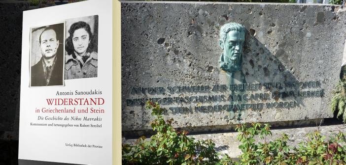 Robert Streibel: Widerstand in Griechenland und Stein - Die Geschichte von Nikos Mavrakis